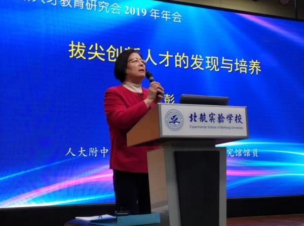 刘彭芝:因材施教是真正的教育公平,英才教育不是教育公平的对立面