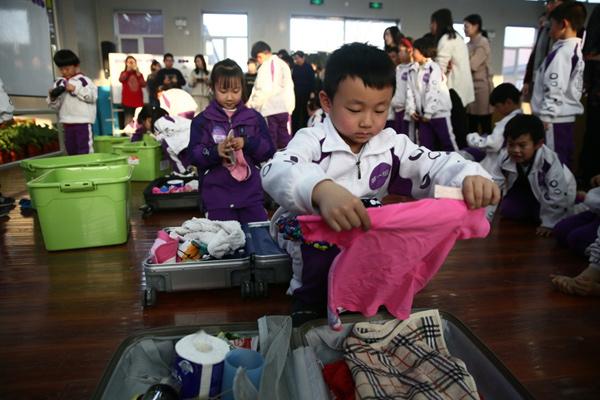 清华附中永丰学校:做有远见的教育