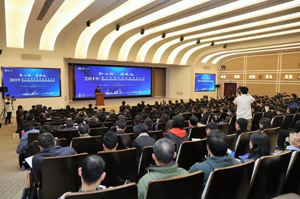 """""""新工科再深化""""引领高教创新助力强国崛起"""