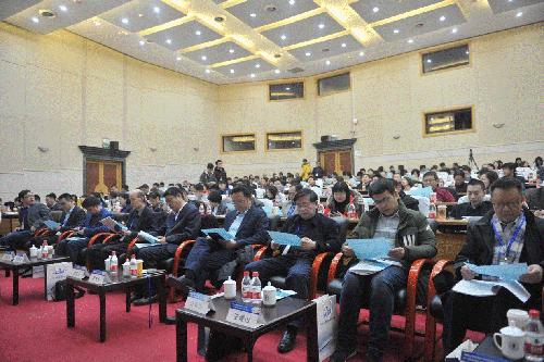 中国教育发展战略学会生涯教育专业委员会在京成立