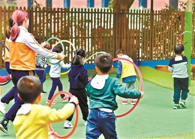 探营越秀区1-3岁公益托幼服务学费按市场价7.5折收