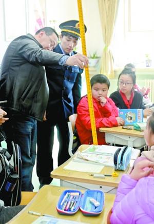北京市将抽查中小学教学环境