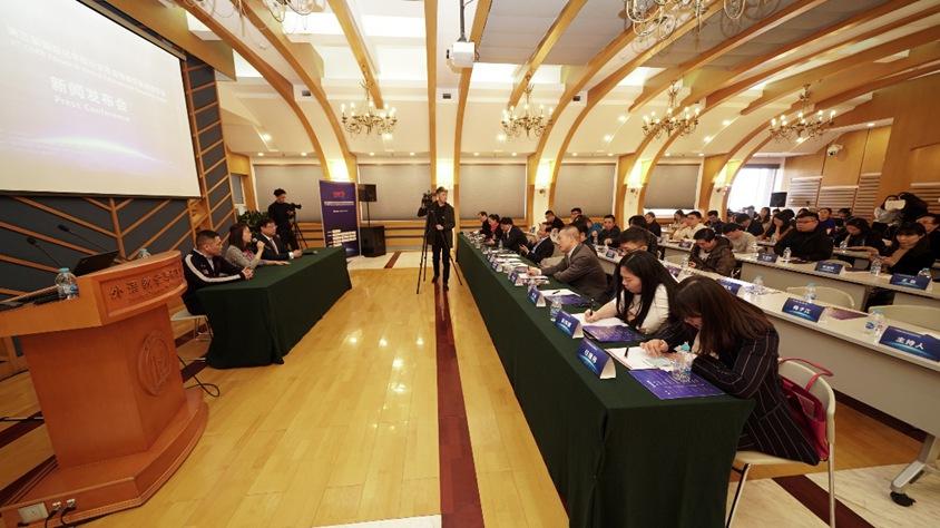 学校年会举办|第三届国际化学校行业年会将于5月在北京举行