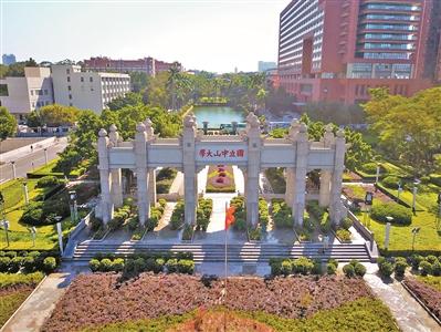 中山大学公布自主招生简章 计划招生比去年少了210人