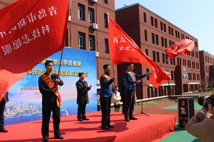 新時代文明實踐培訓學院在青島職業技術學院揭牌