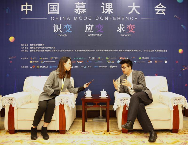金善国:打造中国特色的课程思政金课