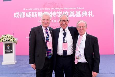 """中英文化""""蓉""""汇国际顶尖公学交流让世界变得更小"""