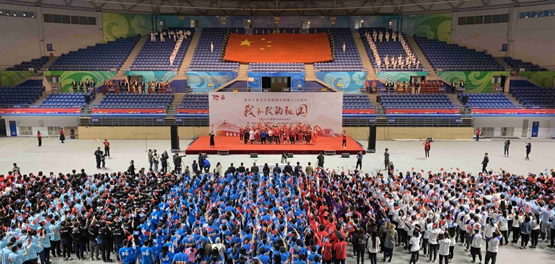 北京家产大学拉歌勾当现场图