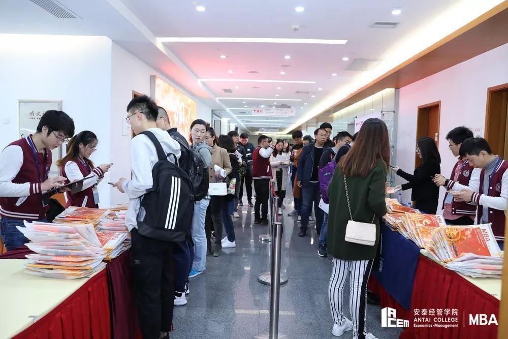 上海交大安泰MBA举行2020年入学首场招生政策发布会