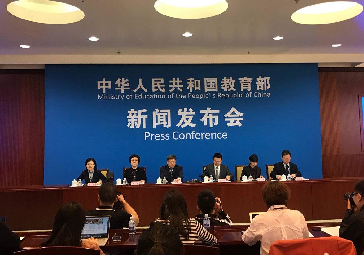 2018年北京市学前教育经费占财政教育经费比例由3%提高到10%