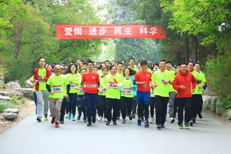 五千四然后百余人跨越5.4公里 北大师生以奔跑抒发爱国情怀眼中