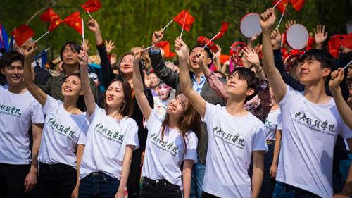 近千名师生共同唱响茶山情歌歌词中戏版《我爱你中国》