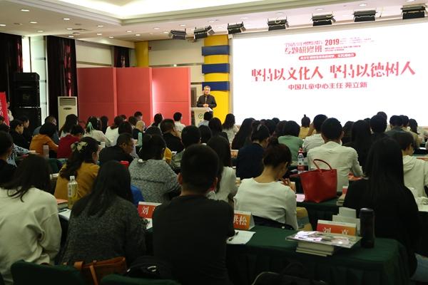 中国儿童中心:让孩子们爱上博物馆,共同促进新时代青少年博物馆教育新发展