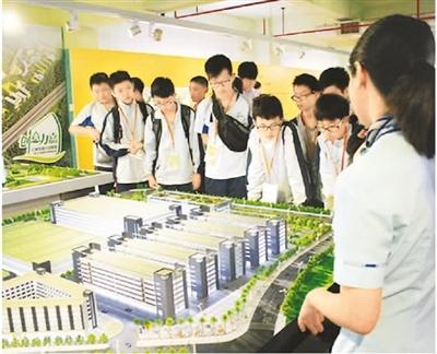 """香港公布学生""""内地交流计划"""":7个项目为""""粤港澳大湾区城市探索之旅"""""""