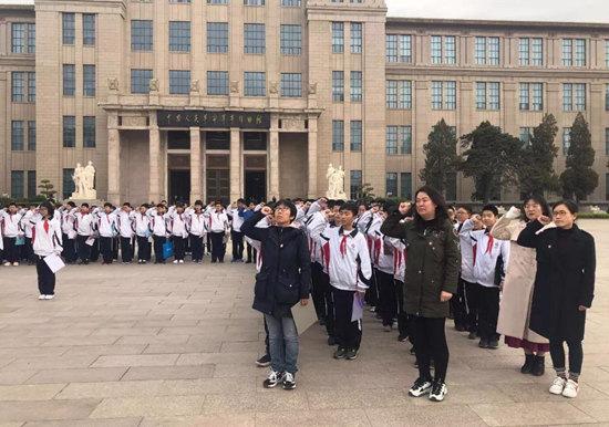 北京市育才学校通州分校师生参观中国人民革命军事博物馆
