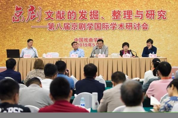 中國戲曲學院院長巴圖:向文獻靠近就是向歷史靠近