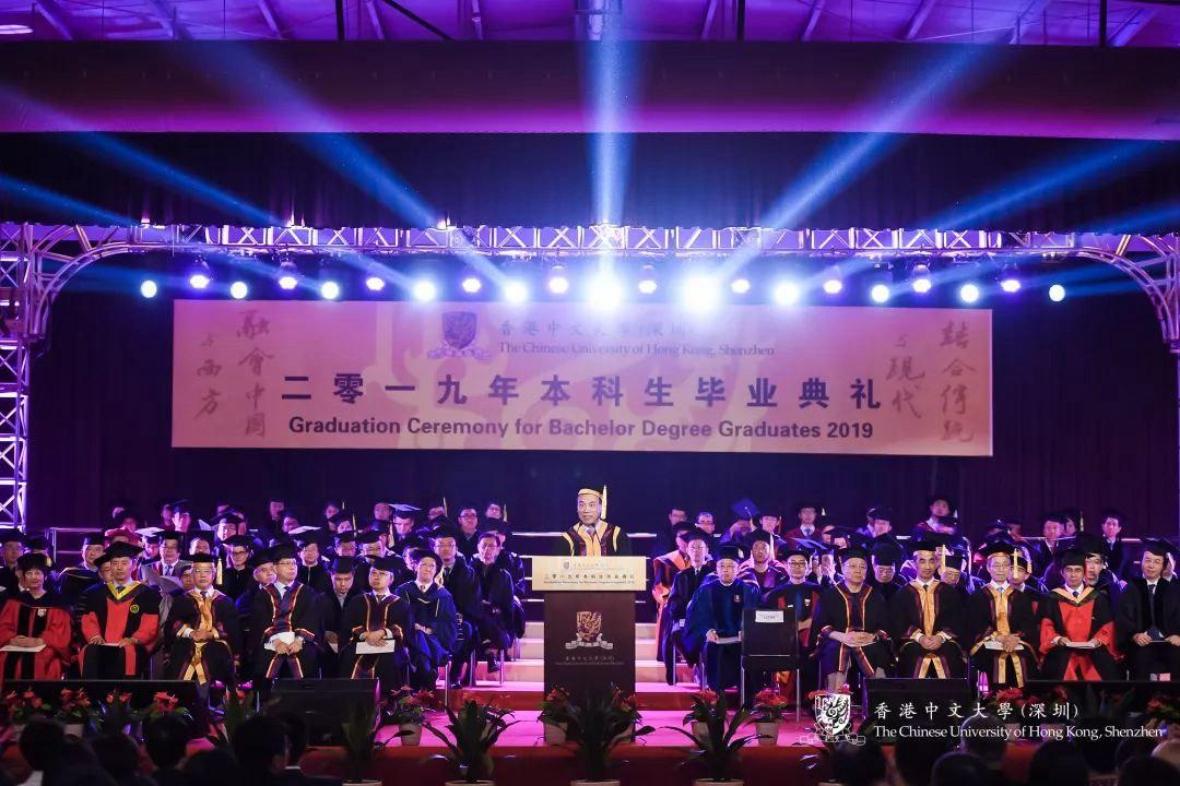 香港中文大學(深圳)校長徐揚生寄語本科畢業生:勇敢面對人生風雨