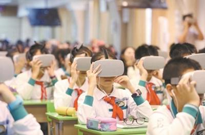 """广州市入选2019年度全国""""智慧教育示范区"""""""