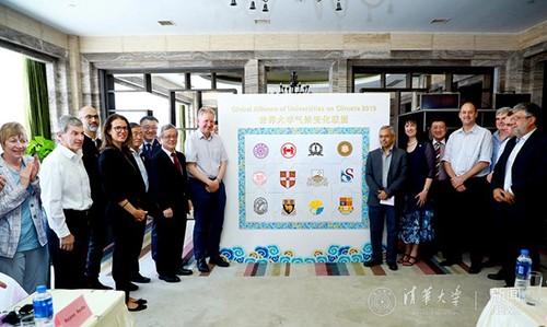 世界大學氣候變化聯盟成立清華擔任首屆主席學校