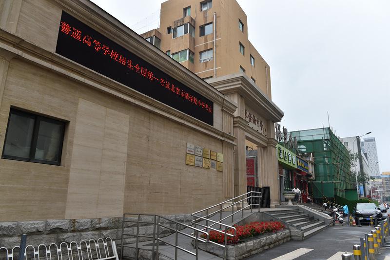 记者探访北京高考考点 考前准备工作井然有序