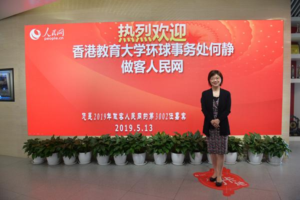 香港教育大学:提前批次录取五年可获香港教师资格证
