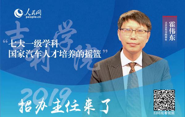 北京吉利学院今起实施大类招生七大一级学科全面发展