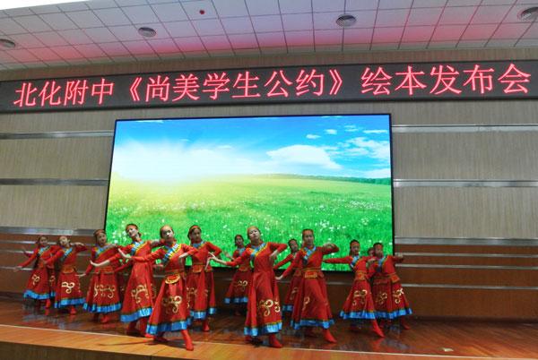 北京化工大学附属中学校长全疆发:教育的本质就是促进人性的完美