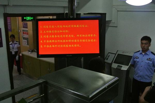 走近北京市高考阅卷现场   1173位教师严格有序评卷