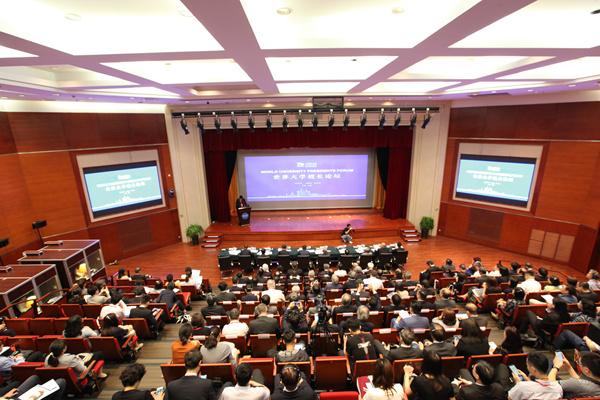 大连理工大学举办世界大学校长论坛 中外200名专家齐聚大工 探索人才培养新路径