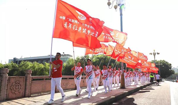 """""""青年红色筑梦之旅""""活动在浙江嘉兴启动"""