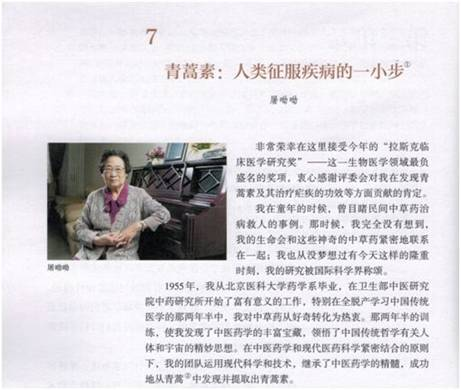 http://www.k2summit.cn/tiyujingsai/665952.html