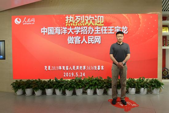中国海洋大学:9大学科进入ESI前1% 新增智能科学与技术专业