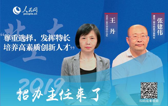 """高考新闻北京工业大学北京工业大学创建于1960年,是一所以工为主,工、理、经、管、文、法、艺术相结合的多科性市属重点大学,1981年获得第一批硕士学位授权点,1985年获得博士学位授权点,1996年加入""""211工程""""建设高校行列,2017年9月加入到国家""""双一流""""学科建设的行列。"""