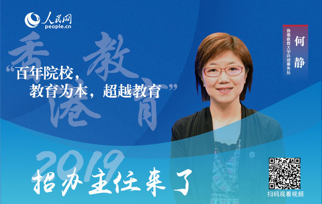 高考新闻香港教育大学香港教育大学是香港八所公立大学之一,也是其中唯一的师范类大学,到现在还保持在70%以上都是集中在教育类的专业。