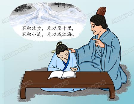 邪恶漫画之家庭教师原网高清_人民日报少年客户端漫画工作室