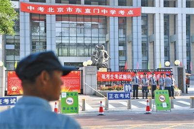 北京中考語文試卷 試題貼近考生實際生活