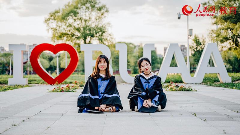 北京航空航天大学毕业照 刘坤昊/摄