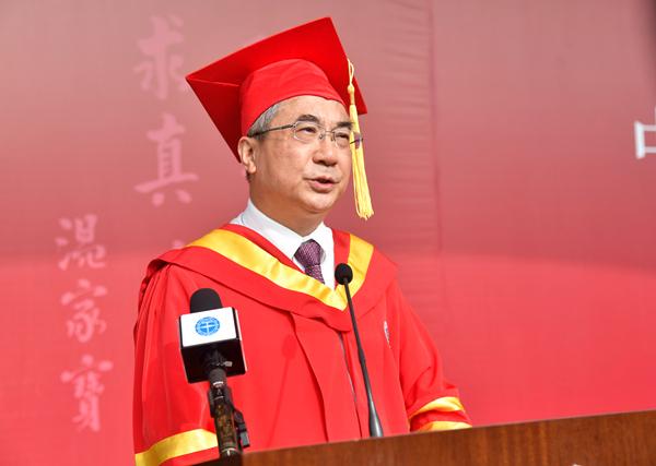中國地質大學(武漢)校長王焰新寄語2019屆畢業生:偉大與平凡