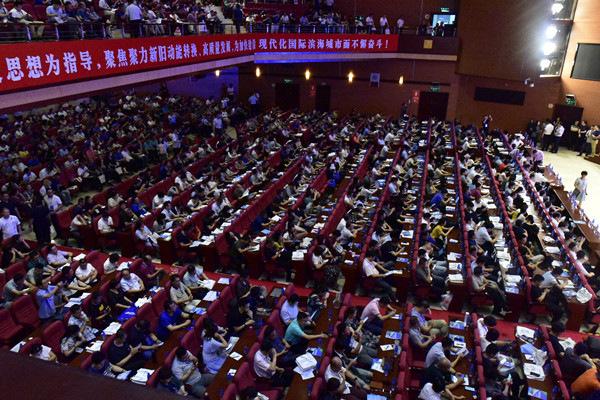 第十九届中国教育信息化创新与发展论坛举行