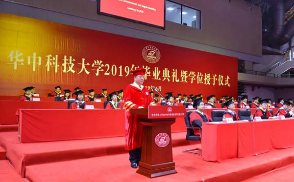 华中科技大学校长李元元:拥抱新时代跑好接力赛