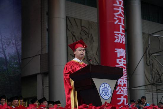 重庆大学校长张宗益寄语2019届毕业生:选择执着