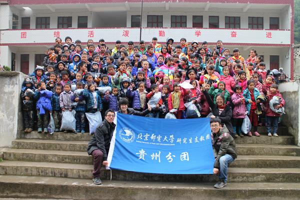 北邮研究生支教团成立10周年青春绽放在祖国西部热土