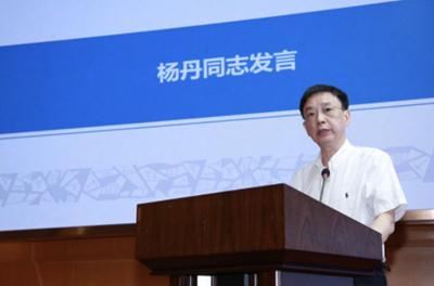 杨丹任西南交通大学校长