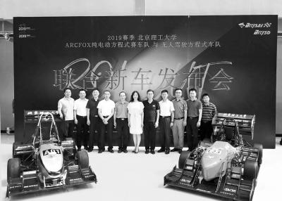 """北理工学生自主设计电动F1赛车:""""银鲨Ⅷ""""和""""灰鲨Ⅲ"""""""