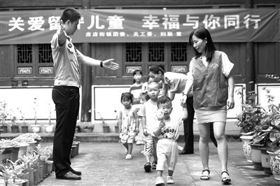 浙江诸暨关注留守儿童暑期安全