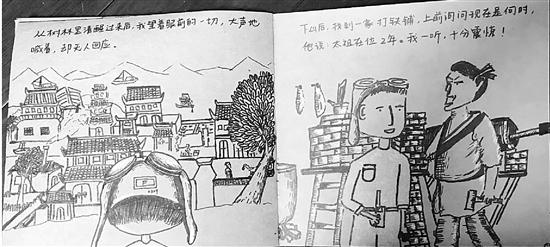 """大人们常嚷嚷的""""理想""""小学五年级娃画了出来"""