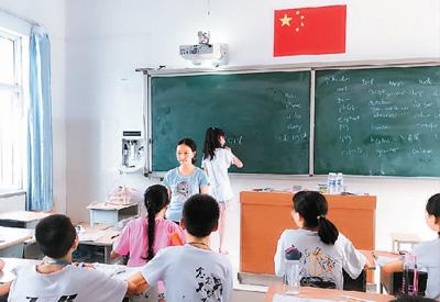 """海外学子支教""""七彩英语周""""夏令营项目"""