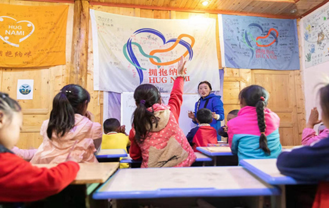 """北洋梦想教室:让贫困山区孩子说声""""芝麻开门"""