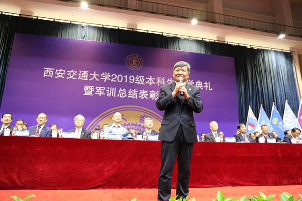 西安交通大学校长王树国:家国情怀是永远的追求
