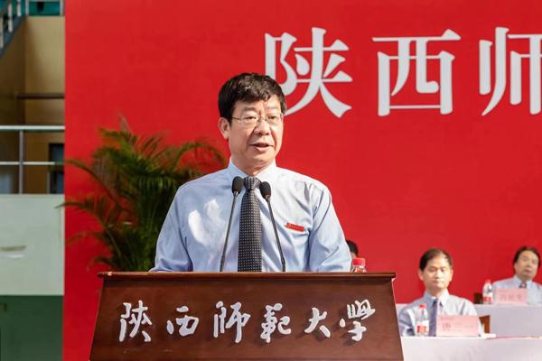 陕西师范大学校长游旭群:让西部红烛之光照亮青春